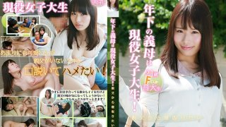 [PARATHD01854] My College-Student Stepmom Is Younger Than Me! I Want To Steal Her From Dad - R18