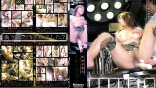 [KING-2154] For Married Women Only. Married Woman Clinic - R18