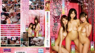 [AUKS-073] Crazy Dirty Talk At The Widow Boarding House A Dirty Talk Nude Model Brilliant Loving Lesbian Action - R18