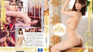 [EYAN-083] Sexy Outfit Model Wife Who Experiences Body-Shaking Orgasms Behind Her Husband's Back (4 Scenes, Yuki Seijo) - R18