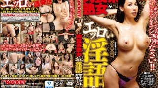 [RCT-934] Masturbation Support By An Erotic Dirty Talk Pussy Eating MILF - R18