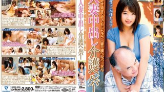 [MCSR-236] * Bonus For Streaming Editions * Married Woman Creampie Caregiver She Loves To Help, So She'll Do Anything For You A Sexy Married Woman Caregiver - R18