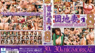 [MCSR-238R] 30th BIGMORKAL Apartment Wife ANNIVERSARY EDITION (8 Hours, Includes Special Online-only Bonus) - R18