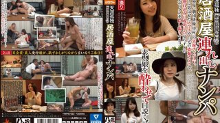 "[HAME-022] Always Alone ""Stage Actor Nakamura"" Is Picking Up Girls At An Izakaya To Take Them Home For Sex - R18"