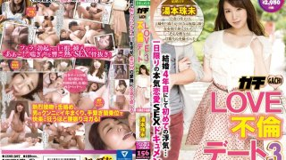 [CESD-307] A Serious Date With Adultery 3 Tamami Yumoto - R18