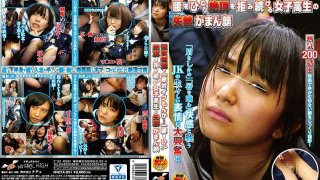 [NHDTA-931] I Refuse To Cum When The Train Molester Touches Me... This Schoolgirl Tries To Resist But Shakes Her Ass In Pleasure And Pisses Herself Silly - R18