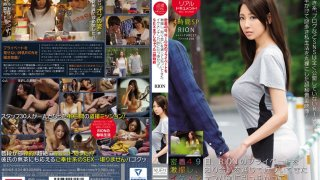 [SNIS-824] Peeping Real Document! 49 Days With RION In Private Photo Sessions, Together With A Professional Pickup Artist Who Is A Master At Picking Up Girls, And All The Sex In Between - R18