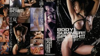 [NEXTG-701] BODY! SUMMER!! SPLASH!!! - R18