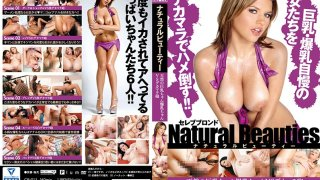 [CB-011] Celebrity Blonde A Natural Beauty A Natural Airhead Big Tits Colossal Tits Babe Vs A Mega Cock Cannon - R18