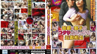 [YLW-4401] A Mother And Son Secretly Commit Incest Underneath The Covers - R18