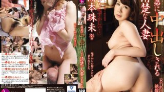 [HBNK-002] Prim, Pretty Married Woman Takes A Creampie From Her Younger Brother-In-Law - R18