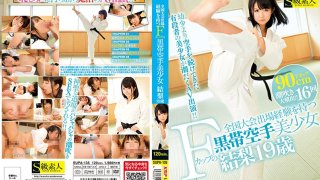[SUPA-135] An F Cup Titty Black Belt Beautiful Girl With National Tournament Experience Yuri, Age 19 - R18