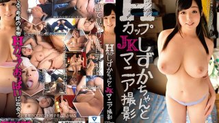 [FSKT-007] A JK Fetish Photo Shoot With Shizuka And Her H Cup Tits - R18