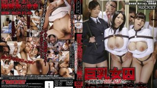 [RCT-530] [Recommended For Smartphones] Big Tits Female Prisoners Tied Up For Gang Bang Sex Creampie Sex Slaves In Prison - R18