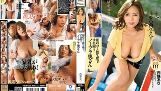 [HZGD-036] I Met A Married Woman Not Wearing A Bra When I Took Out The Trash In The Morning - Ruri Saijo - R18