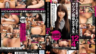 [NSA-036] We Found These Real Life Slutty College Girl Babes By Luring Them With The Promise Of Big Money 12 Girls/4 Hours - R18