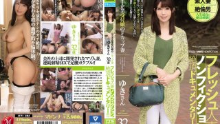 [JUY-104] A Fresh Married Woman Babe In A Nonfiction Orgasmic Documentary!! This F Cup Titty Housewife Is A Former Receptionist At A Major Corporation Ms. Yuki, Age 32 - R18