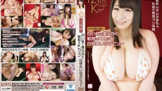[GAS-403] A GAS Exclusive Fresh Face Pure White Skin And Soft Sensual K Cup Tits Reina Shirosaki Her AV Debut - R18