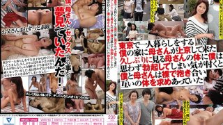[VSED-63] My Mom Came To Tokyo To Visit Me At My Bachelor Pad When I Saw My Mom's Body For The First Time In A While, I Got Rock Hard And Before I Knew It, We Were Holding Each Other, Naked, And Lusting For Sex - R18