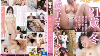 [NEO-118] Virgin Season Rin Nanase, Age 21 The Winter Horse Of Hokkaido Gives Up Her Virginity - R18