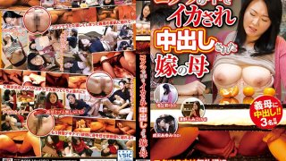 [VNDS-3231] The Bride's Mother Was Creampie Fucked Inside The Foot Warmer - R18
