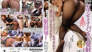 [SKM-1001] A Housewife With Beautiful Legs We Could No Longer Resist So We Ejaculated On Her Pantyhose! See That Sperm Drip! See It Stick! Smear It All Over! Play With Her Wet Pussy! Hitomi Katase Rika Fujishita Rie Takeuchi - R18