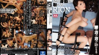 [SNIS-895] RION Locked Down And Immobilized Infinite Piston Pounding Sex That Won't Stop No Matter How Many Times She Cums, No Matter How Shaky Her Legs And Hips Get - R18