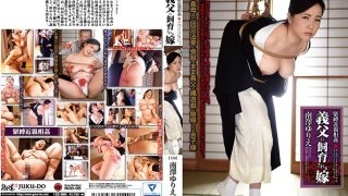 [ROD-05] A Family In Bondage The Bride Is Being Domesticated By Her Father-In-Law Yurie Minamisawa - R18