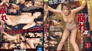 [TOMN-092] I... Can't Stay On My Feet Anymore... Extreme Piston Pounding Crumbling Breakdown Sex - R18