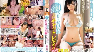 [EBOD-580] No.1 Ranking Up Close And Personal With A Slim And Big Tits Erotic Chat Lady! Her First Ever AV Shoot! We Gathered Her Chat Fans Together For A Raw Sex Show Special! Hina Oshima - R18