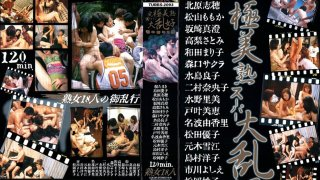 [TURBS-2093] The Ultimate Beautiful And Mature Woman Super Orgy - R18