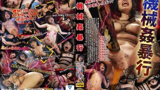 [CMV-099] Fuck Machine Rape - R18