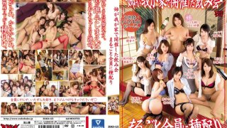 [ZUKO-125] My Big Sister Held A Drinking Party At Our House And Offered Full Penetration To All Participants - R18