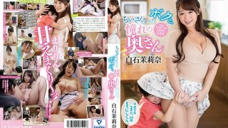 [STAR-782] Me That's Gotten Smaller, With The Admired Wife Marina Shiraishi - R18