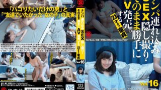[SNTH-016] Picking Up Girls And Taking Them Home For Sex While We Secretly Film It All And Sold As An AV Without Permission A Cherry Boy Until The Age Of 23 vol. 16 - R18