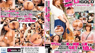 [GIGL-382] We Gathered These 18 Ladies By Going Around Town And Targeting Young And Pretty Married Woman Babes When They Got Naked, We Realized They Were All Secretly Hiding Their Big Tits Beneath Their Clothing! Since I Love Big Tits, My Cock Got So Hard It Hurt! So I Kept Fucking And Pumping Them Full Of Cum Until My Balls Burst!! 2 - R18