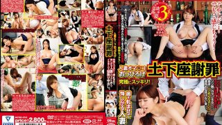 [MCSR-253] Bonus For Streaming Editions I Hate To Admit It...! But It Feels Good! A Married Woman Is Spreading Her Pussy Lips Wide Begging For Mercy It Feels So Good! This Married Woman Is Gritting Her Teeth As She Gets Pounded From Behind In Orgasmic Creampie Sex - R18