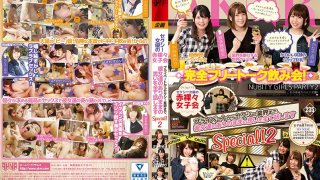 [FSET-700] Sexy Actresses Are Holding A Naked Girls Talk Get Together From Everything To Private Issues To Sexy Industry Talk, These Girls Spill The Beans On Everything And Anything In This Hot Special! 2 - R18