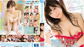 [OFJE-118] Miharu Usa Debut 1 Year Anniversary Miharu's First Best Of Collection - R18
