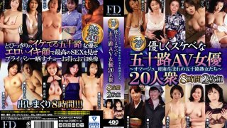 [CEMA-007] The Best Of Kind And Gentle Fifty Something AV Actresses 20 Ladies - R18