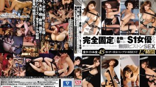 [OFJE-120] S1 Porn Stars Get Bound Up So Tight They Can't Move - Hips Shaking, All They Can Do Is Cum Over And Over As They're Pounded Again And Again - All 45 Scenes From Every Title: Complete Greatest Hits Collection 12 Hours - R18