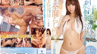 [SNIS-964] Covered In Sweat, Cum, And Saliva: Dripping Wet Sex With A National Pop Star Yua Mikami - R18