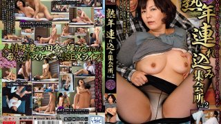 [FMR-060] Assembly for Mature Ladies Vol. 2 Reluctantly Wooed by the Lusty Village Mayor (!?) Mature Wives Who Respond to Sex - R18