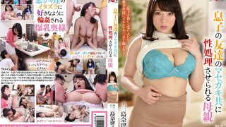 [HBAD-373] A Mother Who Becomes The Cum Bucket Of Her Son's Bad Boy Friends Natsuko Mishima - R18
