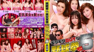 [PARATHD02022] Viewers Vs A Gang Of Beauties! The Escalating On The Edge Stripping Game LIVE 5 Complete Edition - R18