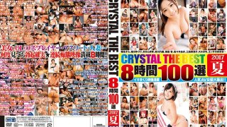 [CADV-626] CRYSTAL THE BEST 8 Hours/100 Selections Summer 2017 - R18