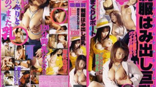 [SAN-231] (Highlights) In This Report, We Describe The Experience Of Fondling The Shit Out Of Her Big Tits Bulging Out Of Her Uniform - R18