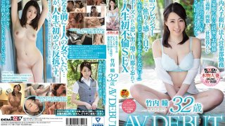 [SDNM-117] I Don't Wanna Be a Good Girl Anymore. I Wanna Have My First & Final Adventure Before Becoming a Mother... 32 Year Old Hitomi Takeuchi's AV Debut - R18
