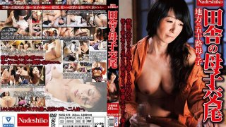 [NASS-679] A Redneck Fifty Something Mother And Child Country Mother/ Child Fucking NASS- 679 - R18
