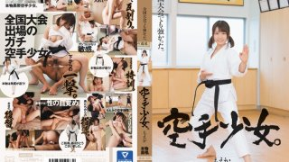 [MUM-325] She Was Tough In The National Tournament A Real Life Black Belt A Karate Chopping Barely Legal Moeka - R18